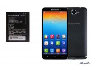 باتری موبایل لنوو اس 939 با کدفنی BL217-تصویر 3