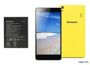 باتری موبایل لنوو K3 Note با کدفنی BL243-تصویر 3