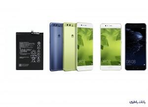 باتری موبایل هواوی P10 Plus با کدفنی HB386589ECW-تصویر 2