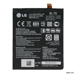 باتری موبایل ال جی G Flex با کد فنی BL-T8