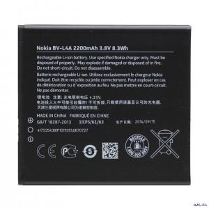 باتری موبایل مایکروسافت lumia 830 با کد فنی BV-L4A