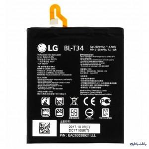 باتری موبایل LG V30 با کد فنی BL-T34