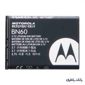 باتری موبایل موتورولا Motocubo A45 Eco با کدفنی BN60
