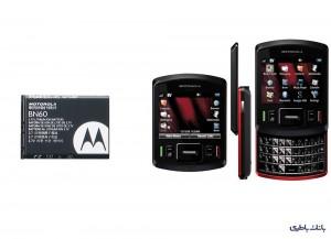 باتری موبایل موتورولا Motocubo A45 Eco با کدفنی BN60-تصویر 2