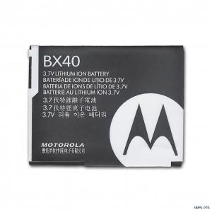 باتری موبایل موتورولا Jewel با کدفنی BX40