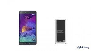 باتری موبایل سامسونگ Galaxy Note 4 با کدفنی EB-BN910BBE-تصویر 2