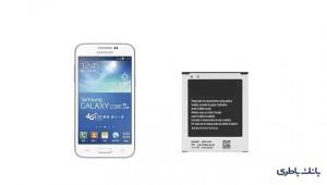 باتری موبایل سامسونگ Galaxy Core Lite باکدفنی B450BC-تصویر 2