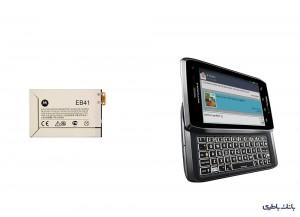 باتری موبایل موتورولا DROID 4 XT894 با کدفنی EB41-تصویر 2