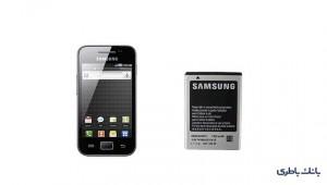 باتری موبایل سامسونگ Galaxy Ace با کدفنی EB494358VU-تصویر 4