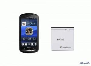 باتری موبایل سونی Xperia E با کدفنی BA700-تصویر 2