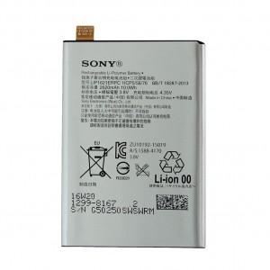 باتری موبایل سونی Xperia X با کدفنی LIP1621ERPC