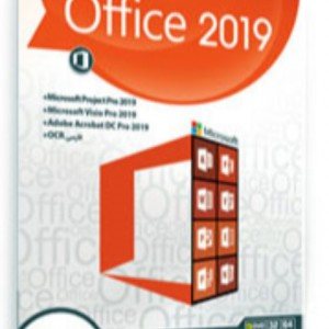 نرم افزار office 2019