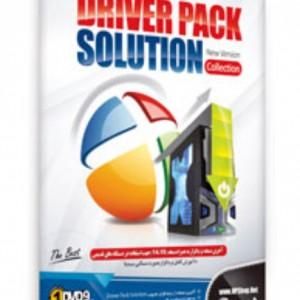 نرم افزار driver solution