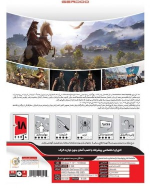 بازی Assassins Creed Odyssey مخصوص PC نشر گردو-تصویر 2