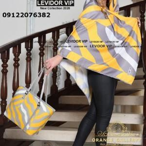 کیف و روسری زرد