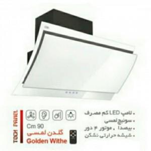 هود لمسی امگا مدل گلدن سفید-تصویر 2