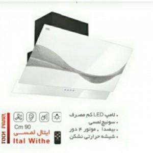 هود لمسی امگا مدل ایتال سفید-تصویر 2