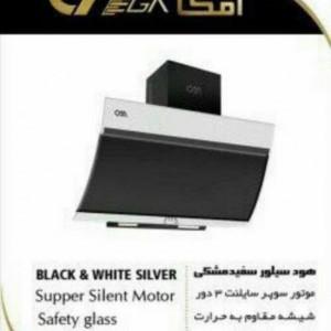 هود مکانیکی امگا مدل سیلور سفید مشکی-تصویر 2