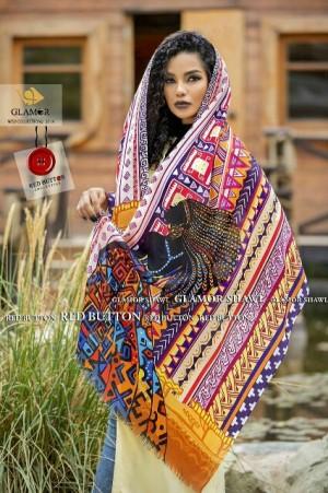 شال و روسری-تصویر 2