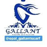 فروشگاه گالانت (اُپال)