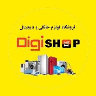 فروشگاه دیجی شاپ