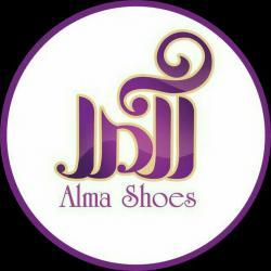 فروشگاه آلما